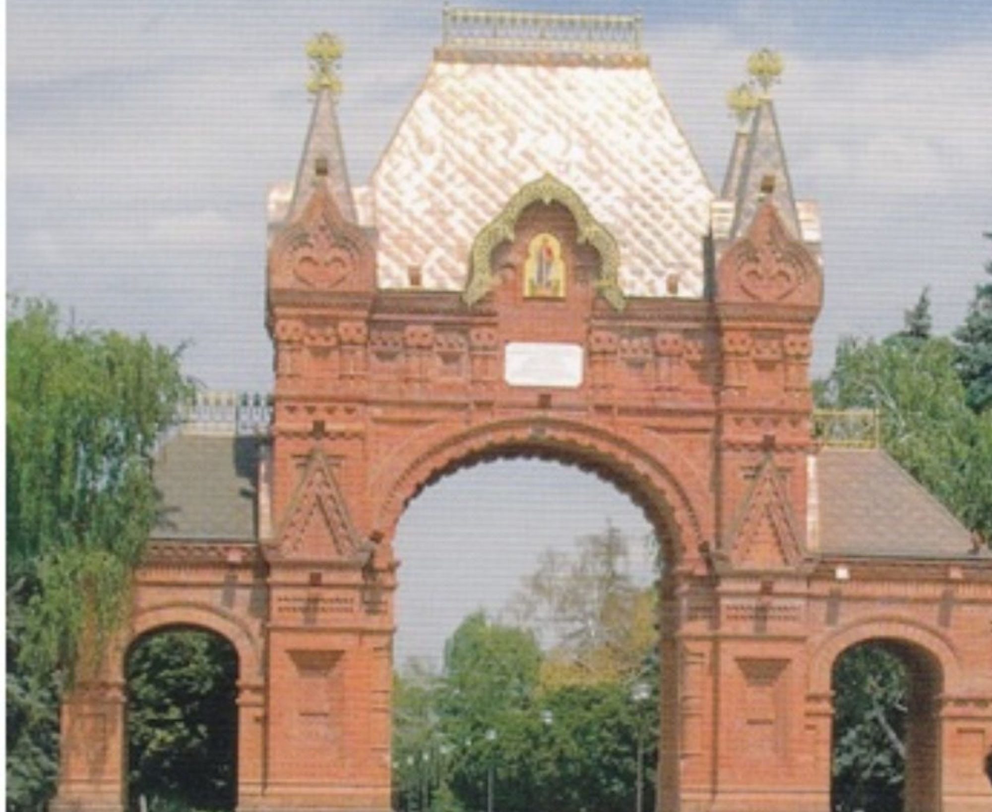 Freundschaftsgesellschaft Karlsruhe Krasnodar